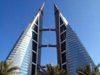 Wind Turbine Facts Article Bahrain WTC